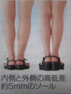 у японок кривые ноги